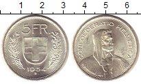 Изображение Монеты Швейцария 5 франков 1954 Серебро UNC-