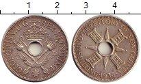 Изображение Монеты Великобритания Новая Гвинея 1 шиллинг 1936 Серебро XF