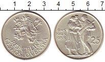 Изображение Монеты Чехословакия 25 крон 1955 Серебро UNC-