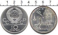 Изображение Монеты СССР 10 рублей 1979 Серебро UNC Олимпиада 80. Москва