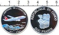 Изображение Монеты Конго 500 франков 2002 Серебро Proof