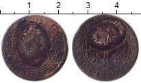Изображение Монеты Берн 1/2 батзена 1811 Серебро VF