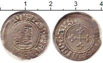 Изображение Монеты Швейцария Фрибург 1 крейцер 0 Серебро VF