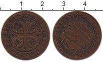 Изображение Монеты Берн 1/2 батзена 1796 Серебро VF