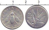 Изображение Монеты Италия 2 лиры 1954 Алюминий XF
