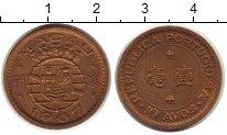Изображение Монеты Китай Макао 10 авос 1967 Бронза XF