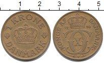 Изображение Монеты Дания 1 крона 1940 Латунь XF