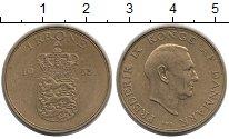 Изображение Монеты Дания 1 крона 1953 Латунь XF