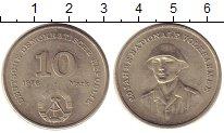 Изображение Монеты ГДР 10 марок 1976 Медно-никель UNC