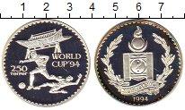 Изображение Монеты Монголия 250 тугриков 1994 Серебро Proof- Чемпионат  мира  по
