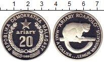 Изображение Монеты Мадагаскар 20 ариари 1988 Серебро Proof Лемур.
