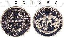 Изображение Монеты Турция 15000000 лир 2003 Серебро Proof