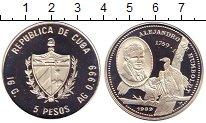 Изображение Монеты Куба 5 песо 1989 Серебро Proof