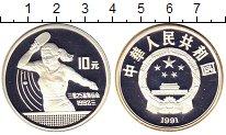 Изображение Монеты Китай 10 юаней 1991 Серебро Proof