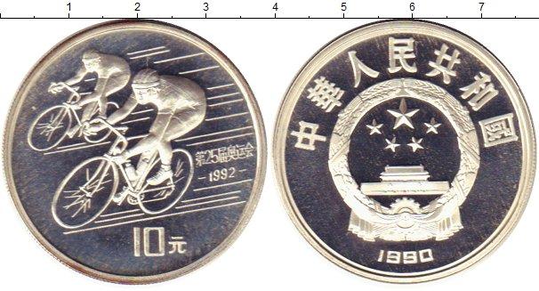 Китай монета 1990 сколько стоит 1 pfennig
