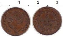 Изображение Монеты Италия 1 сентесимо 1895 Бронза XF