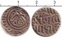Изображение Монеты Индия 1/2 рупии 0 Серебро XF