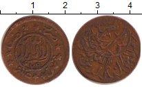 Изображение Монеты Йемен 1/80 риала 1959 Бронза XF-