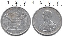 Изображение Монеты Венгрия 5 пенго 1943 Алюминий XF