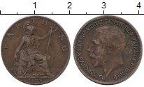 Изображение Монеты Великобритания 1 фартинг 1918 Бронза XF-