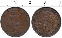 Изображение Монеты Великобритания 1 фартинг 1922 Бронза XF- Георг V.