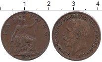 Изображение Монеты Великобритания 1 фартинг 1923 Бронза VF