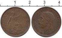 Изображение Монеты Великобритания 1 фартинг 1932 Бронза XF