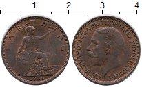 Изображение Монеты Великобритания 1 фартинг 1936 Бронза XF