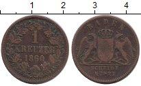 Изображение Монеты Баден 1 крейцер 1860 Медь VF