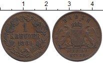 Изображение Монеты Баден 1 крейцер 1869 Медь XF