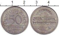 Изображение Монеты Веймарская республика 50 пфеннигов 1921 Алюминий XF