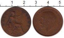 Изображение Монеты Великобритания 1/2 пенни 1920 Бронза VF