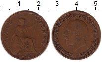 Изображение Монеты Великобритания 1/2 пенни 1930 Бронза VF