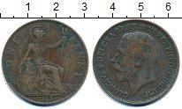 Изображение Монеты Великобритания 1 пенни 1915 Бронза VF