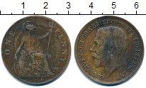 Изображение Монеты Великобритания 1 пенни 1916 Бронза VF Георг V.