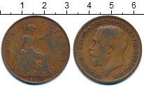Изображение Монеты Великобритания 1 пенни 1920 Бронза VF