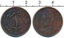 Изображение Монеты Египет 1 миллим 1950 Бронза VF Фарук