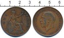 Изображение Монеты Великобритания 1 пенни 1930 Бронза XF