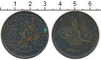 Изображение Монеты Турция 20 пар 1865 Медь VF Абдул Азиз