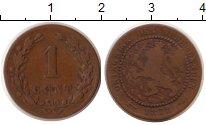 Изображение Монеты Нидерланды 1 цент 1878 Медь VF