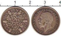 Изображение Монеты Великобритания 6 пенсов 1935 Серебро XF