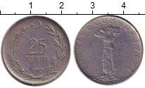Изображение Монеты Турция 25 куруш 1969 Железо XF