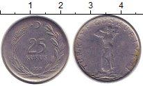 Изображение Монеты Турция 25 куруш 1959 Железо XF