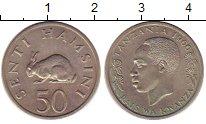 Изображение Монеты Танзания 50 сенти 1966 Медно-никель XF