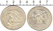 Изображение Монеты Мексика 25 песо 1968 Серебро XF Олимпиада 68. Мехико