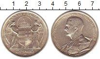 Изображение Монеты Венгрия 5 пенго 1939 Серебро XF