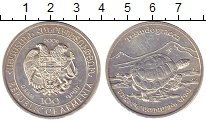 Изображение Монеты Армения 100 драм 2006 Серебро XF Земноводная черепаха