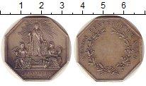 Изображение Монеты Франция Медаль 1867 Серебро XF-