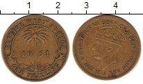 Изображение Монеты Западная Африка 1 шиллинг 1951 Латунь XF