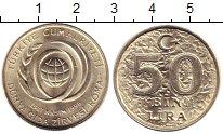 Изображение Монеты Турция 50000 лир 1996 Медно-никель XF ФАО